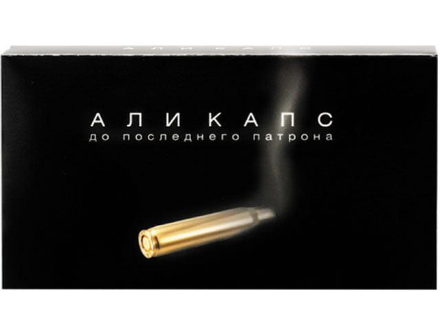 Таблетки Аликапс: инструкция по применению, аналоги препарата, капсулы для потенции мужчин